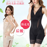 Beauty's Ballad Body Shaping Underwear
