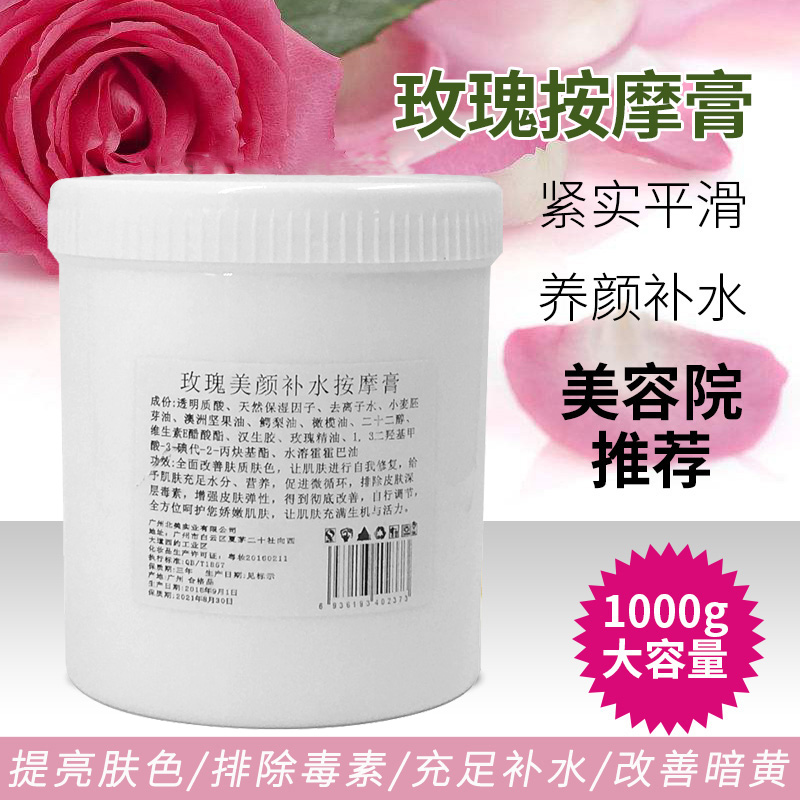 Массажные и лифтинговые крема Артикул 562044799144