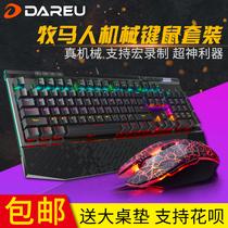 笔记本外接电脑台式家用办公键鼠游戏无线鼠标键盘套装