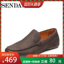 Senda/森达2018秋季新款商场同款一脚蹬舒适休闲男豆豆鞋1LB20CM8