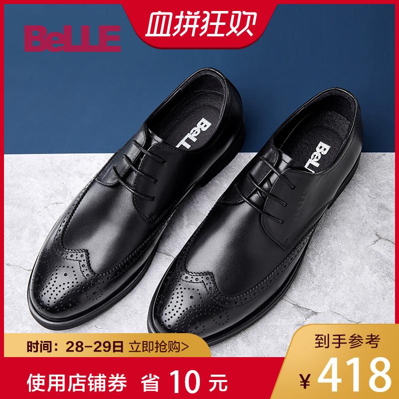 Belle/百丽男鞋秋季轻布洛克雕花皮鞋系带商务正装男婚鞋W01Q1CM6