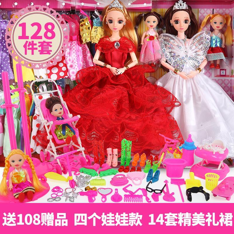 生日礼物萝莉连衣裙时尚好看梦幻儿童65厘米芭比娃娃套装大礼盒别