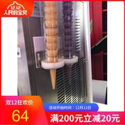 展示架冰淇淋架子出杯器架子商用冰淇淋机蛋托架蛋托蛋筒架