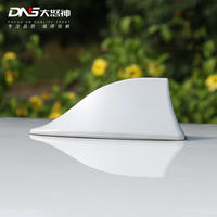 Dedicated to 17 novelty antenna 2019 Nissan 2017 Qijun shark fin car modification original decoration 19