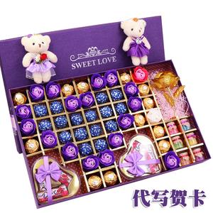 费列罗德芙巧克力礼盒装创意心形生日情人节礼物送女友男友女生
