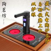 嵌入式双头电陶炉煮茶炉自动旋转上水抽水茶台桌茶盘玻璃壶电热炉