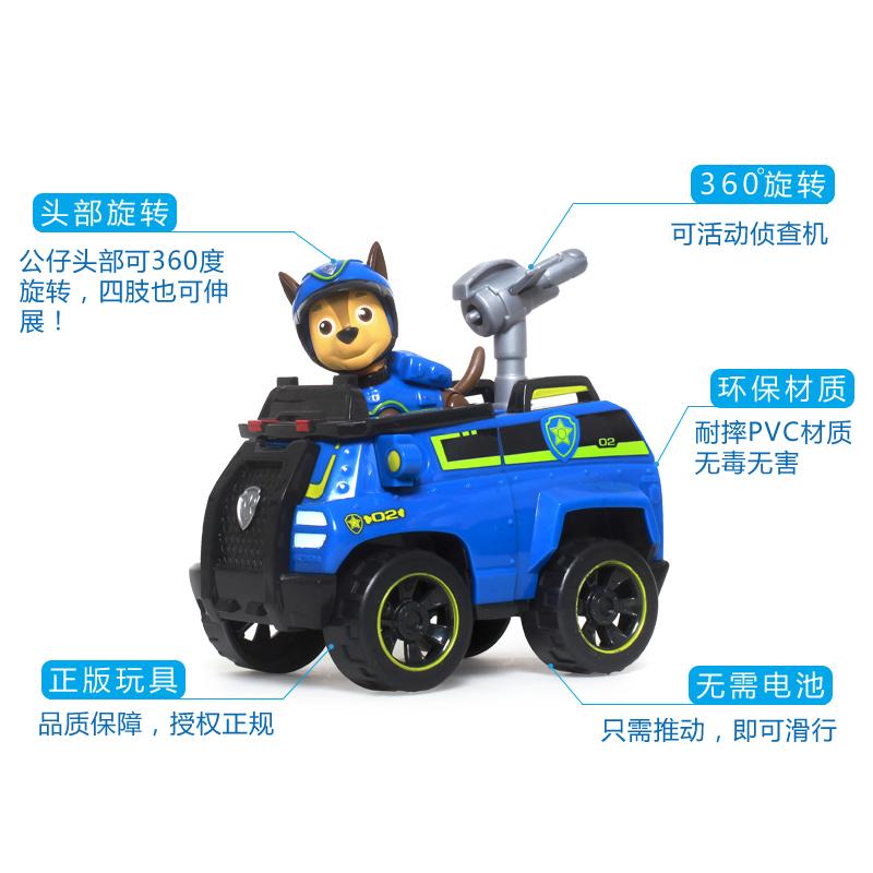 汪汪队立大功狗狗巡逻队全套大号救援赛车套装小狗变形儿童玩具