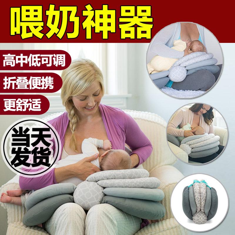 出口多功能哺乳枕头喂奶神器新生儿宝宝授乳枕护腰防吐奶床垫专利3元优惠券