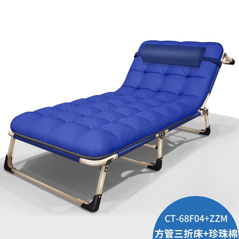 折叠床单人加棉方管加宽午休床单人折叠椅午休躺椅加固简易三折床