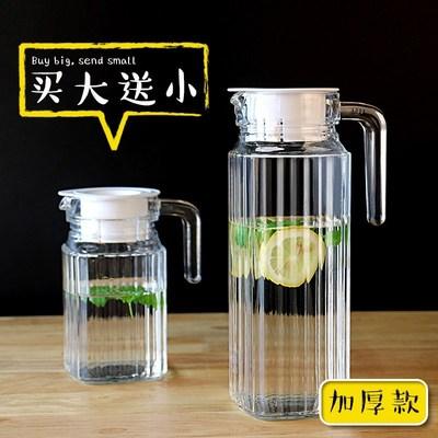 客厅花纹喝水学生高温凉水壶 家用餐厅韩式泡茶清新中式透明个性领取优惠券