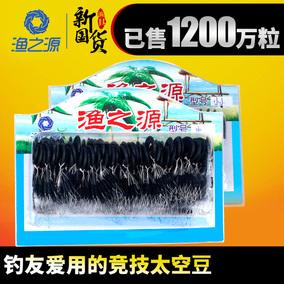 渔之源 100组橄榄形不伤线圆柱型太空豆垂钓鱼线配件渔具用品套装
