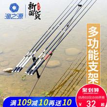 渔之源海竿多功能两用双炮台架2.1米海杆地插鱼竿炮台架鱼竿支架