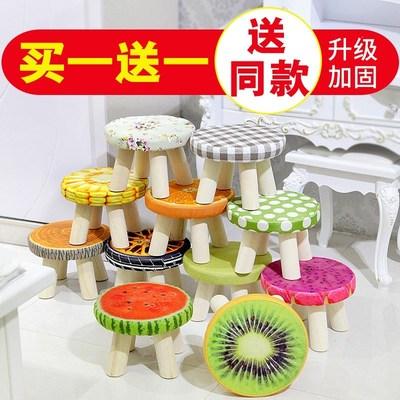 松木茶几凳木矮凳实木凳子中式时尚创意小板凳家用靠背椅子茶凳