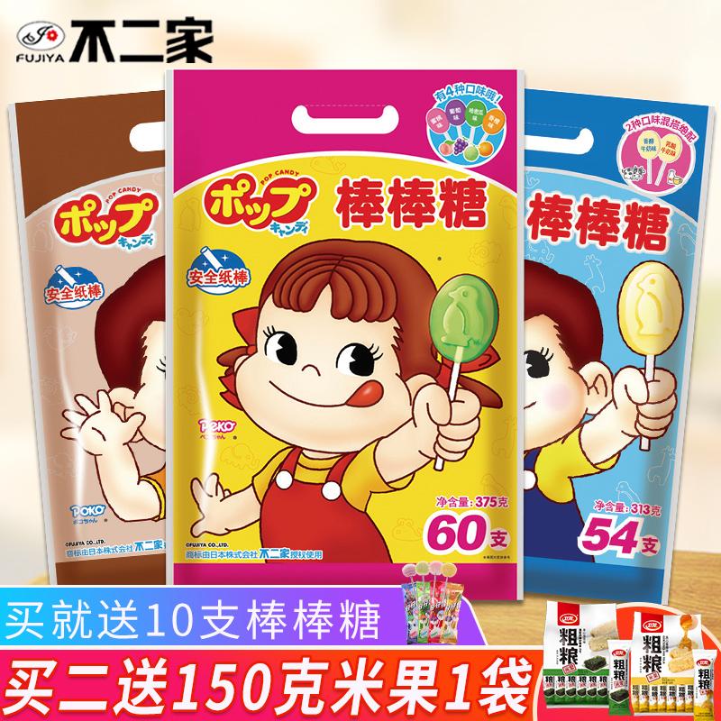 不二家棒棒糖60支超大袋装混合口味可爱儿童小零食 创意糖果包邮