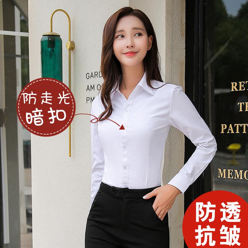 短袖襯衣白