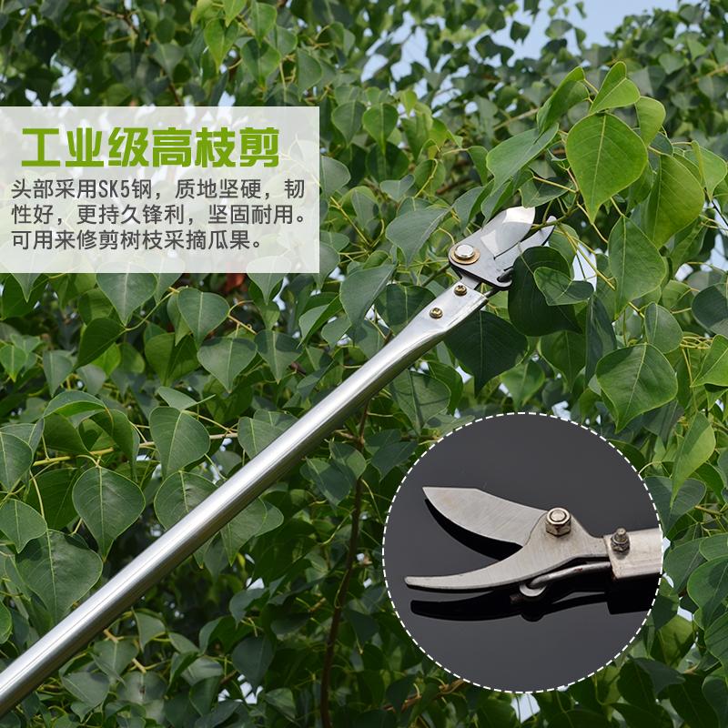 园林新品高枝剪修枝剪不锈钢剪刀1米1.5米2米剪枝高空剪高枝花剪