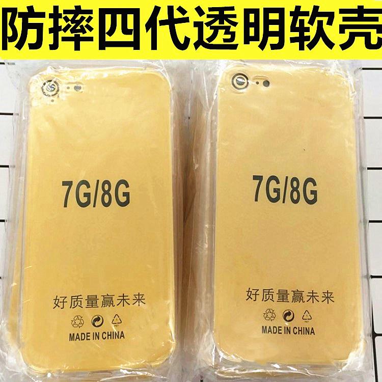 新款iphone4s手机壳