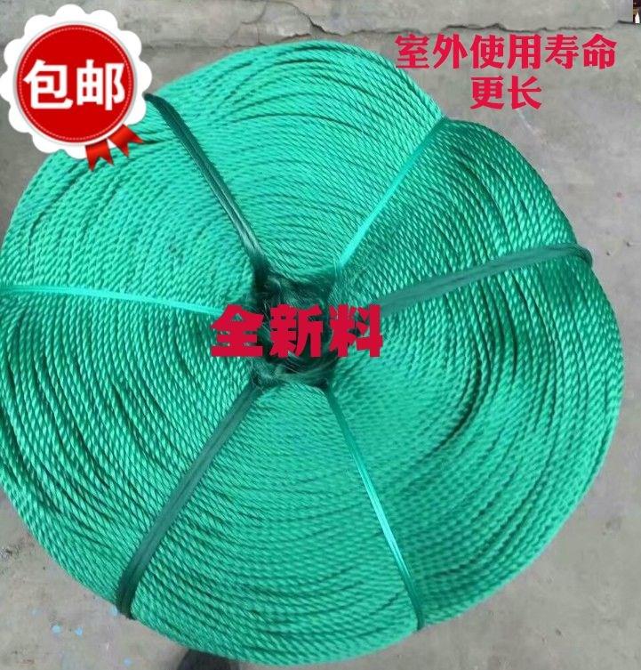 抗老化尼龙绳 晾衣晒被绳打包捆绑绳胶丝绳绑货绳压膜绳 尼龙绳