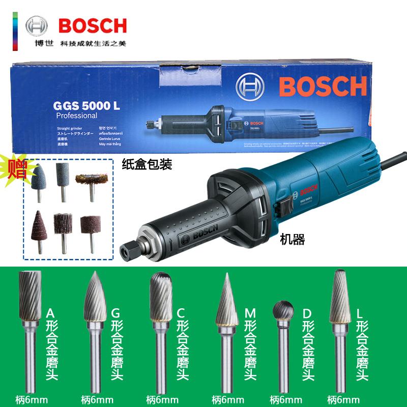 博世电磨打磨抛光机电动工具GGS5000L/3000L博士电磨机金属直磨机