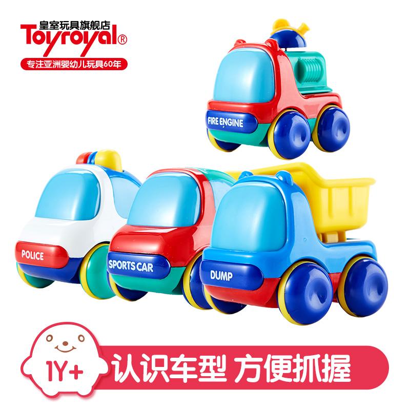 嬰兒健身車