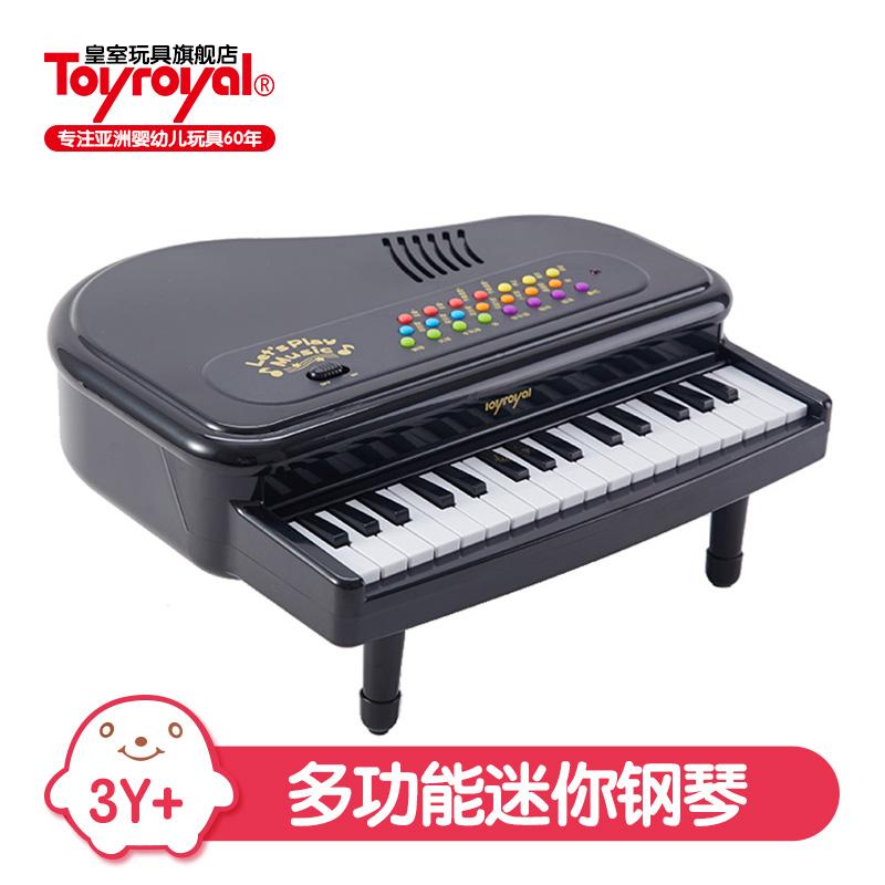 迷你电子钢琴