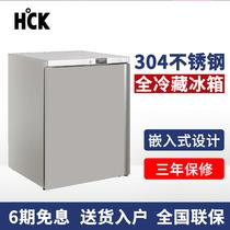 流光金升三门小冰箱电脑温控风冷无霜家用196196TWF2BCDTCL