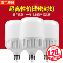 无极遥控调光客厅卧室吸顶灯改造板灯芯贴片圆形灯条三色led新品
