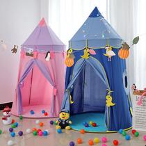 卡通儿童蓝色粉色帐篷星空游戏房屋公主王子男女款2018秋冬新款