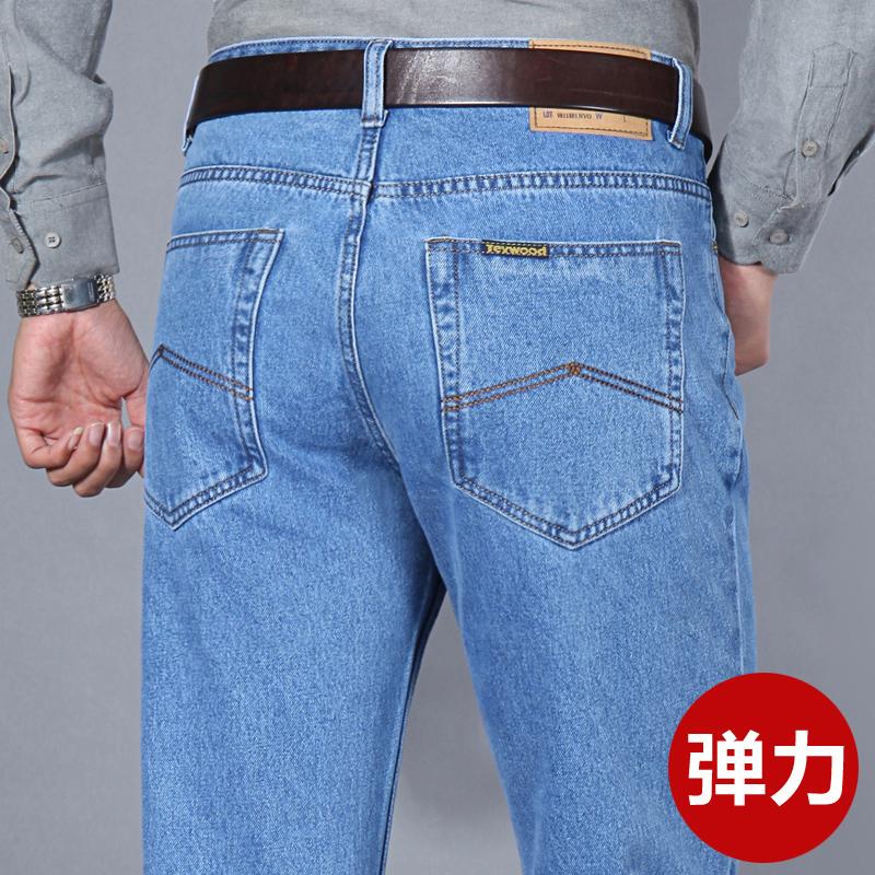 款苹果牛仔裤