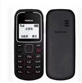 老人机原装 手机黑白屏 诺基亚1280老年手机直板按键移动大声正品