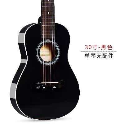 小吉他六弦