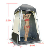 Outdoor dressing bathing shower tent rainproof camping beach fishing account model dressing field mobile toilet