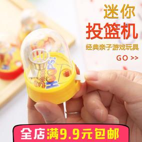 迷你投篮机亲子游戏互动桌面儿时游戏幼儿园宝宝儿童益智玩具批发