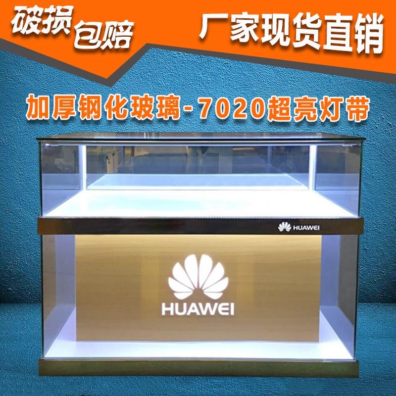 新款华为3.0手机柜台步步高手机展示柜前开荣耀展柜体验柜受理台
