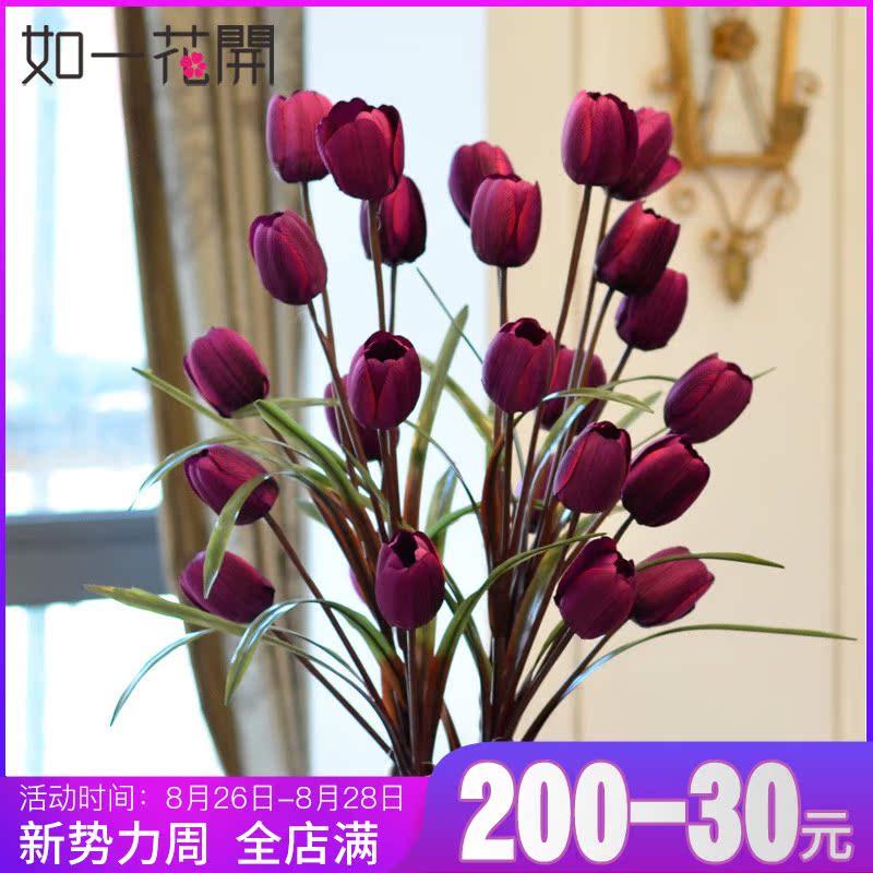 Искусственные цветы Артикул 520611720415