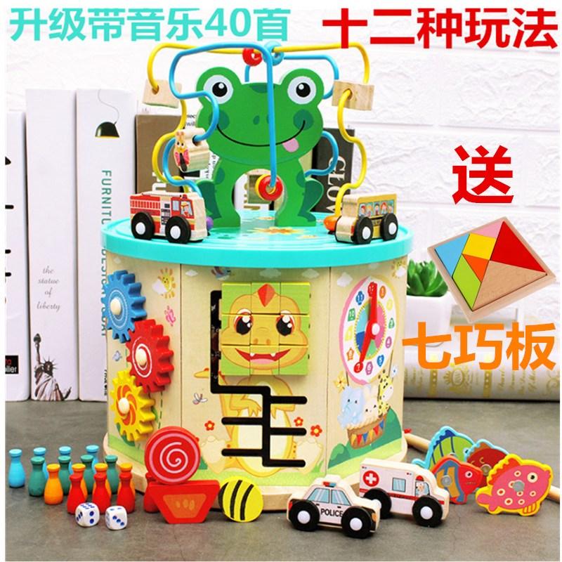 创意启蒙绕珠学生串珠儿童益智玩具新款男孩宝宝益智类积木套装