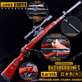 Jedi survival chicken 98k sniper gun alloy model M24 AWM detachable three-stage pan keychain