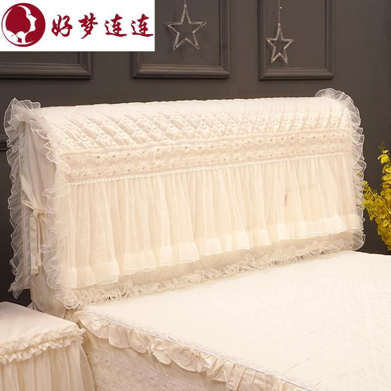 纯色公主床头罩