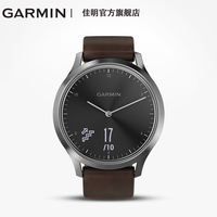 Garmin Garmin vivovove HR photoelectric heart rate intelligent waterproof health multi-function smart watch