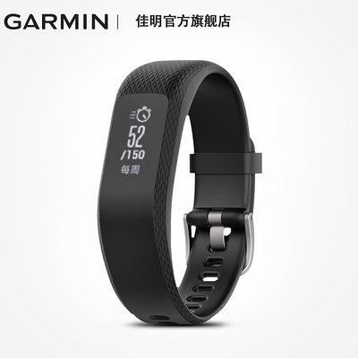 Garmin佳明vivosmart3心率監測腕帶跑步健身運動手環防水智能手表銷量排行