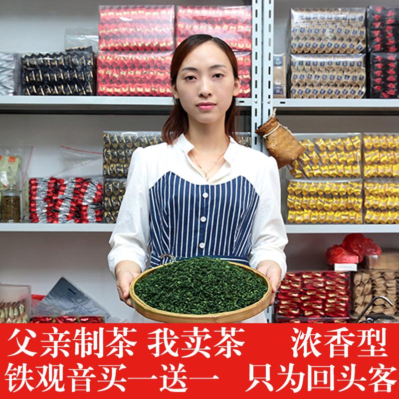 Чай Те Гуаньинь Артикул 19458869635