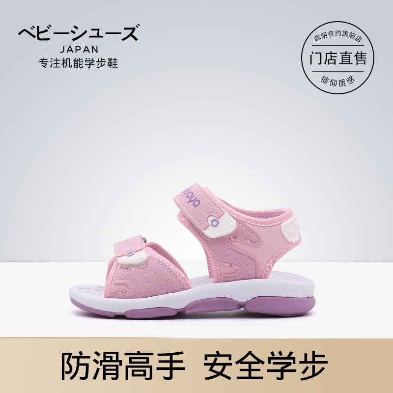 宝宝凉鞋男幼儿春夏季鞋小童网面透气