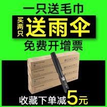 墨粉碳粉55014501i5500i450035013500粉盒6308TK原装京瓷