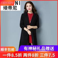 PEIDINI2018秋冬新款韩版气质优雅纯色显瘦宽松连帽领针织厚外套