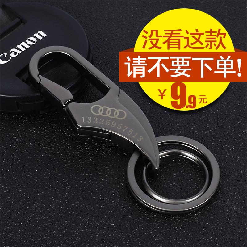 汽车钥匙扣男挂件男士高档腰挂创意车要是网红简约定制个性刻字