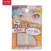 Daiso DAISO vibrato with the same double eyelid stickers bud silk screen yarn transparent