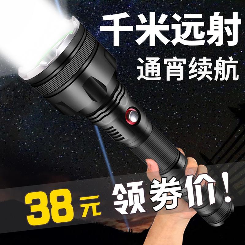强光手电筒氙气灯远射可充电超亮多功能5000户外1000打猎w防水大