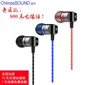 磬声L09M高保真耳机入耳式有线金属立体学生爵士音乐发烧HIFI人声