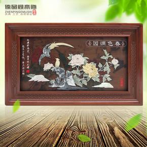 中式实木玄关挂件 客厅玉雕装饰画 背景墙挂画 东阳木雕刻浮雕画