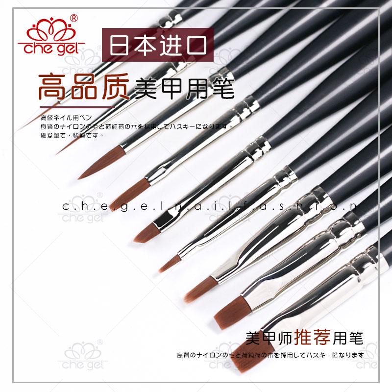 Японское искусство Артикул 595885145288